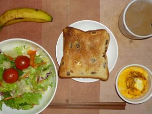 meal20170105-1.jpg