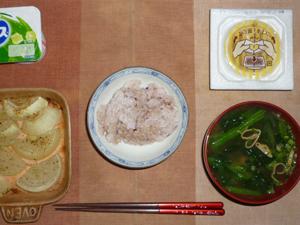 meal20170110-2.jpg