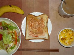 meal20170111-1.jpg