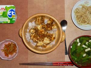 meal20170111-2.jpg