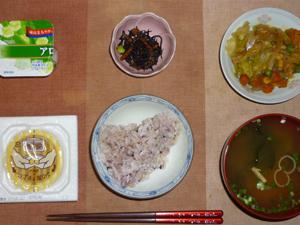 meal20170112-2.jpg
