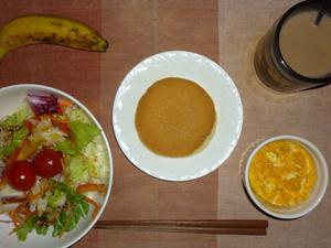 meal20170117-1.jpg