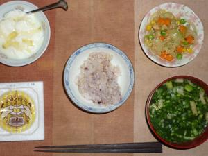 meal20170117-2.jpg