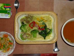 meal20170119-2.jpg