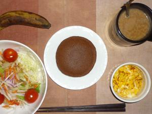 meal20170120-1.jpg