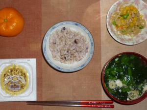 meal20170120-2.jpg