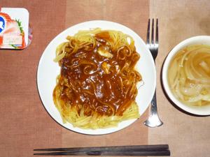 meal20170121-2.jpg