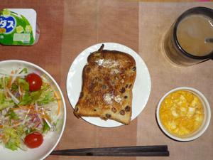 meal20170122-1.jpg