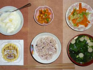 meal20170122-2.jpg