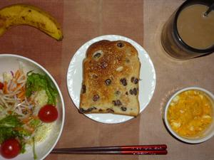meal20170124-1.jpg