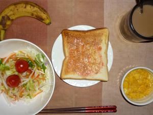 meal20170126-1.jpg