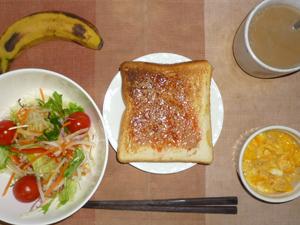 meal20170127-1.jpg