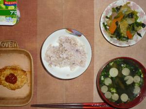 meal20170128-2.jpg