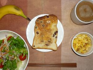 meal20170130-1.jpg