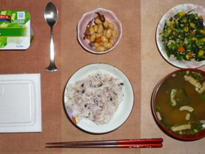 meal20170131-2.jpg