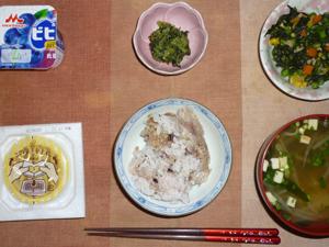 meal20170204-2.jpg