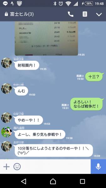 Screenshot_20161126-194830.png