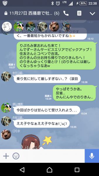 Screenshot_20161128-223816.png