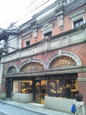 旧・家邊徳時計店