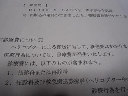 CIMG8864.jpg