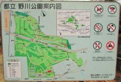 nogawa170109-201.jpg