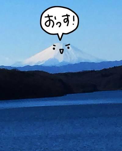 170105富士山