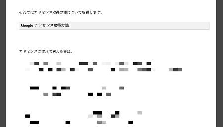 gyaku4.jpg