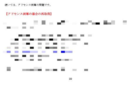 gyaku5.jpg