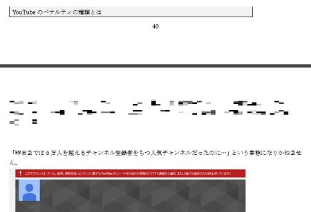 gyaku6.jpg