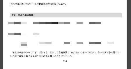 gyaku7.jpg