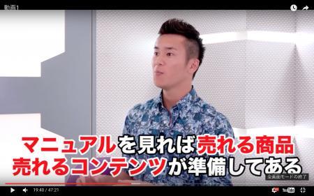 jiyu2.jpg