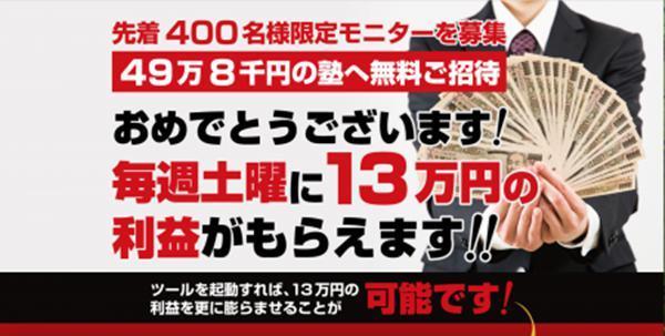 mailcon1.jpg