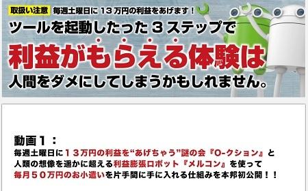 mailcon3.jpg