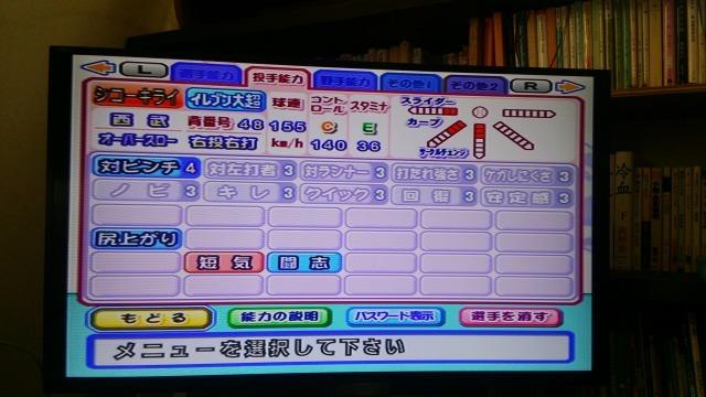 s_DSC_0103.jpg