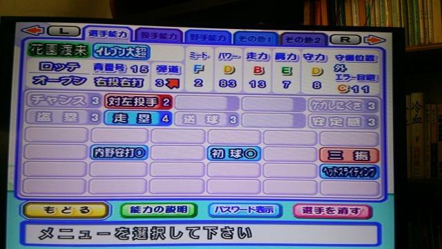 s_DSC_0107.jpg