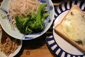 blog Cooking, Breakfast, Cheese Toast, Sesame & Honey_DSCN3135-10.10.16.jpg