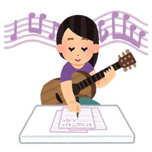 music_sakkyoku_guitar_woman.jpg