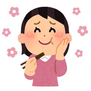 oishii6_woman.jpg