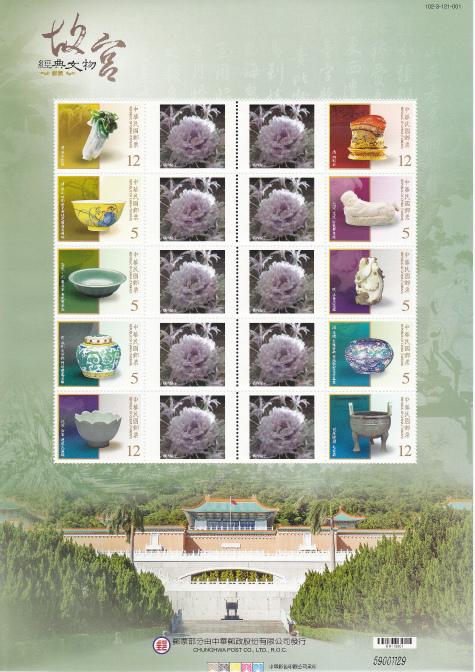 ブログ国際切手展1