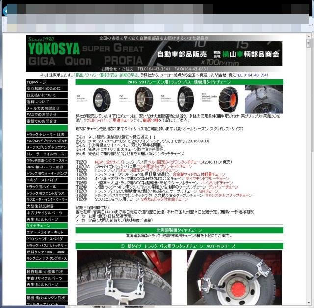 2016111116460.jpg