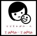 サマサマ4