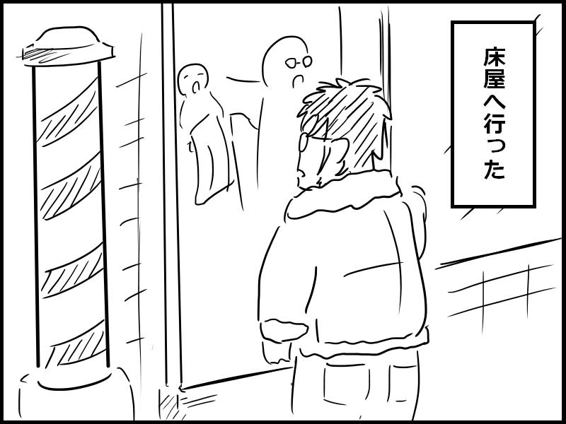 170122aテンプレ