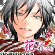 banner_m06.jpg