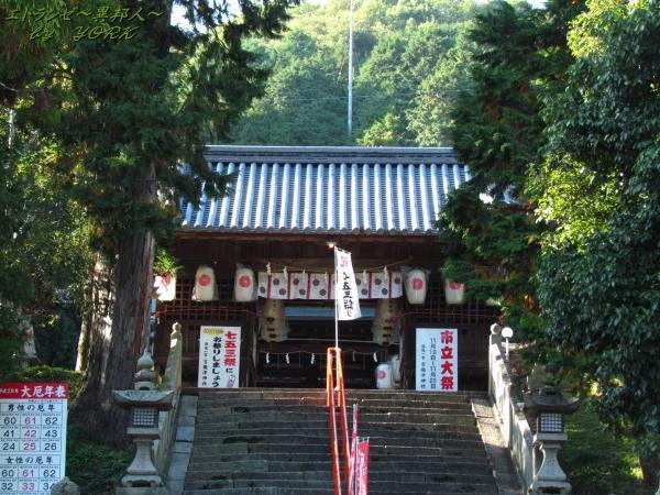 0369備後一宮吉備津神社161112.jpg