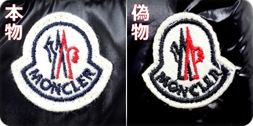 MONCLER モンクレール 古着11