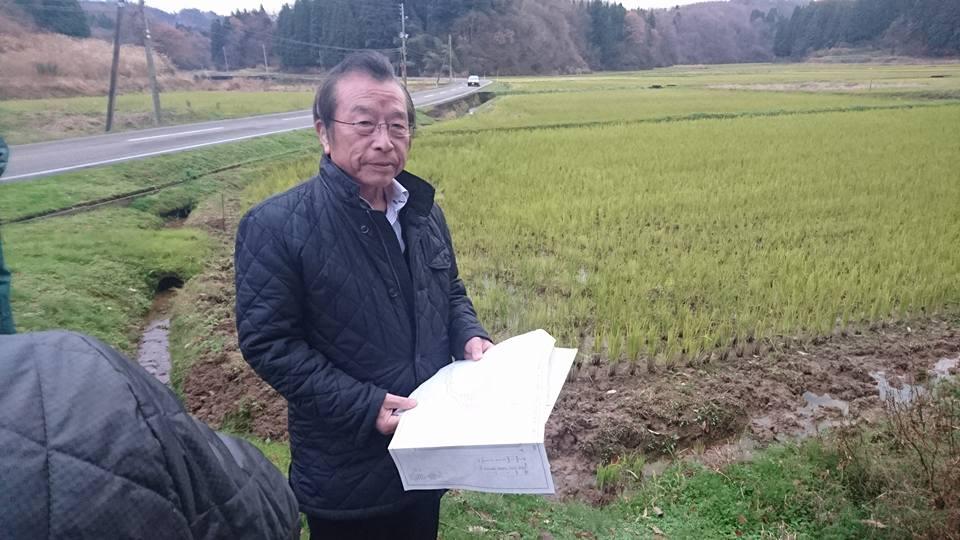 【土地改良区現地視察】-1