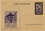 ポーランド・アウシュヴィッツ博物館開館(3ズウォチ)