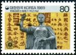 韓国・憲法裁判所1周年
