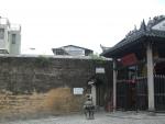 澳門・旧城壁(実物)