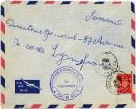 ガオ・フランス海兵隊基地